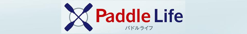 paddlelife